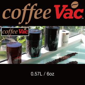 [Coffee Vac] 밀폐용기 0.57L / 6oz