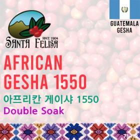 African Gesha 1550 Double Soak