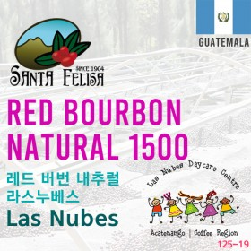 Red Bourbon Natural 1500