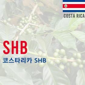 [Costa Rica] SHB